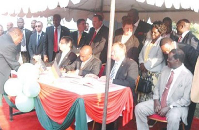 Israel, Kenya, Germany sign fishing agreement 390 (photo credit: Courtesy MASHAV)