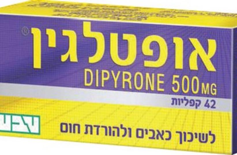 Optalgin pills Teva pharmaceuticals 390 (photo credit: Teva Pharmaceuticals)