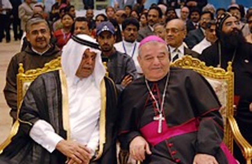 Qatar church 228 88 ap (photo credit: AP)