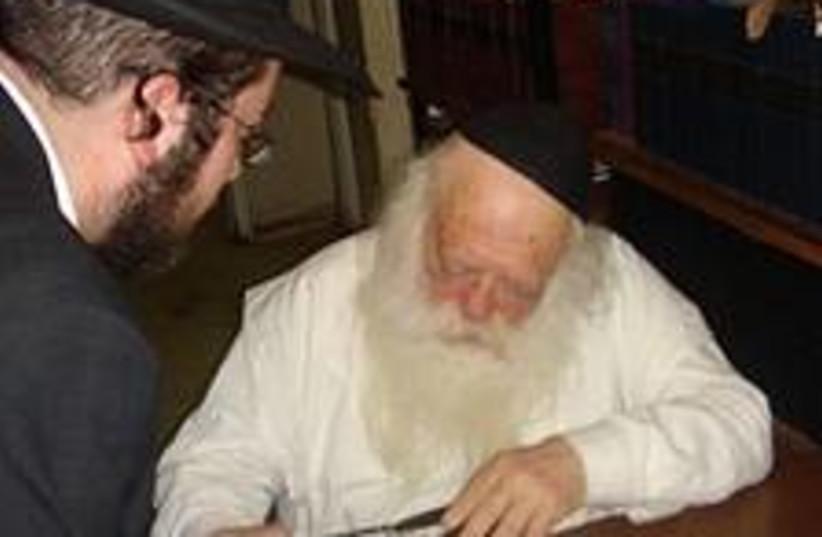 rabbi Kanievsky 224.88 (photo credit: Courtesy)