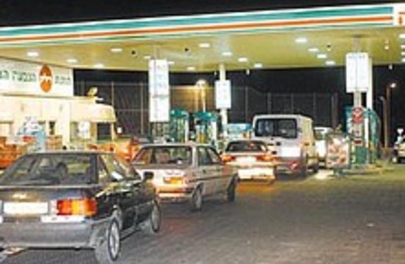 delek gas station 224.88 (photo credit: Courtesy.)