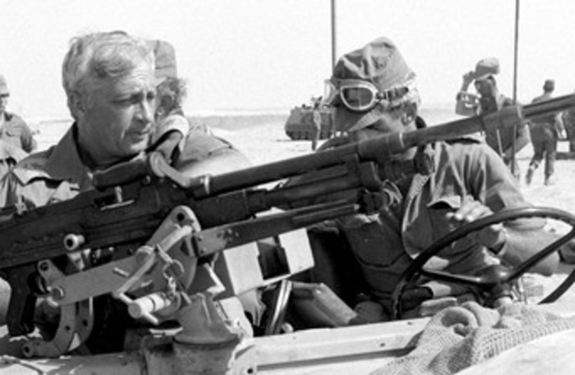 A young Ariel Sharon 370 (photo credit: REUTERS/Handout .)