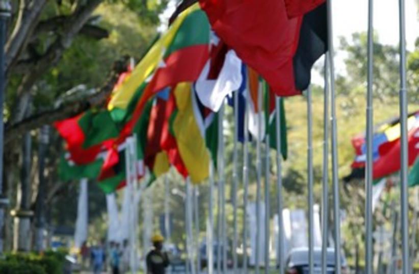 Flags of Non-Aligned Movement 370 (photo credit: REUTERS/Enny Nuraheni)