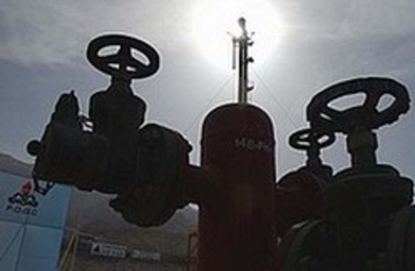 Iran natural gas 248.88 (photo credit: AP)