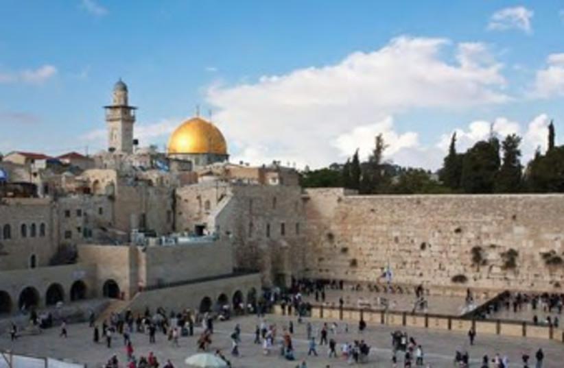 Western Wall (photo credit: www.goisrael.com)