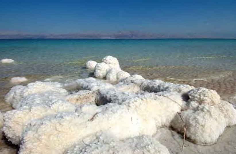 Dead Sea (photo credit: www.goisrael.com)