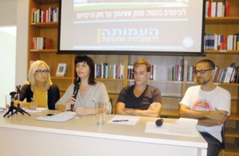 MK Einat Wilf on panel on lobbying 370 (photo credit: LAHAV HARKOV)