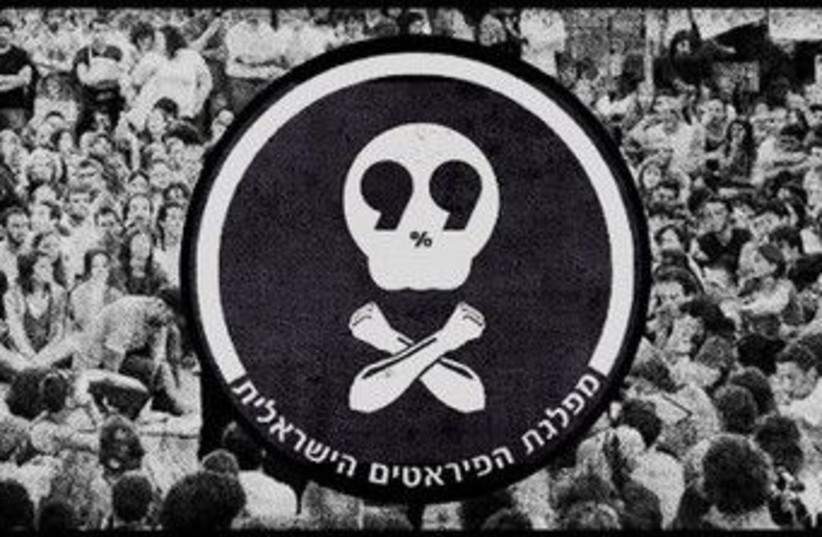 The Israel Pirate Party 370 (photo credit: The Israel Pirate Party)