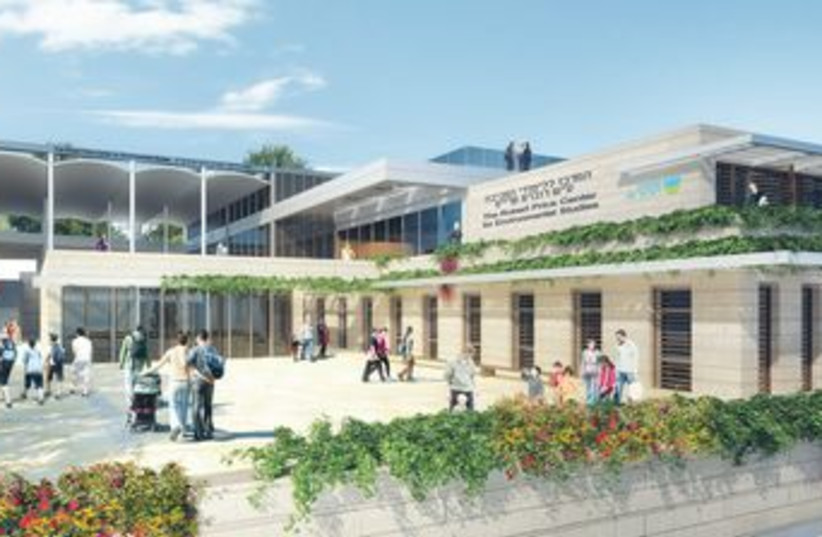 Rendition: Robert Price Center for Environmental Studies 370 (photo credit: Courtesy Council for a Beautiful Israel)