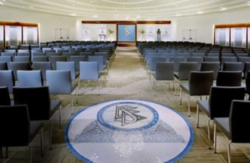 The Scientology Center in Jaffa 370 (photo credit: Center of Scientology Israel)