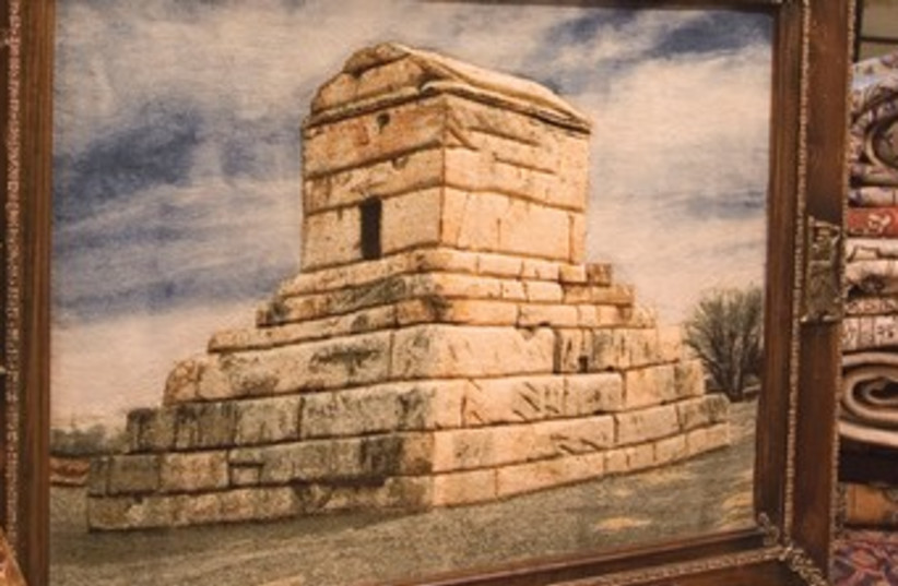 Tomb of Cyrus the Great 370 (photo credit: REUTERS)