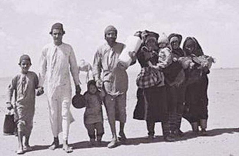 Jewish refugees from Yemen cross desert 370 (photo credit: Courtesy Israeli National Photo Archive)