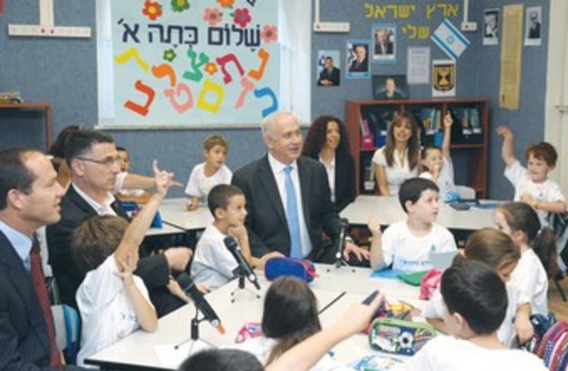 Netanyahu visits Henrietta Szold Elementary School 370 (photo credit: Moshe Milner/GPO)