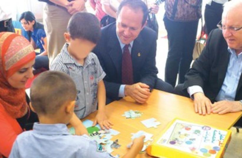 Barkat, Rivlin visit special needs Arab kindergarten 370 (photo credit: Melanie Lidman)