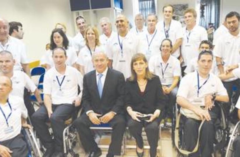2012 Israeli Paralympic Delegation 370 (photo credit: Courtesy/GPO)