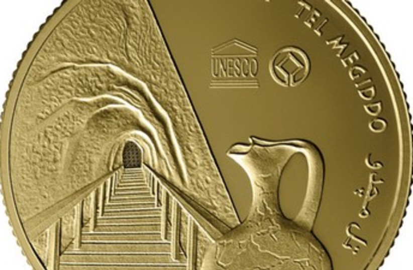 Tel Megiddo Commemorative Coin 370 (photo credit: Eli Gross)