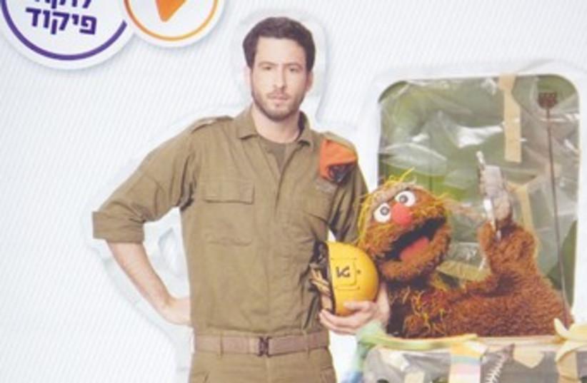 Moishe Oofnik Muppet 370 (photo credit: IDF/Reuters)