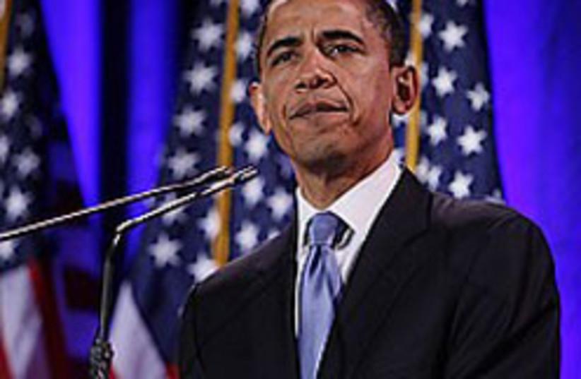 Obama 88 248 (photo credit: AP)