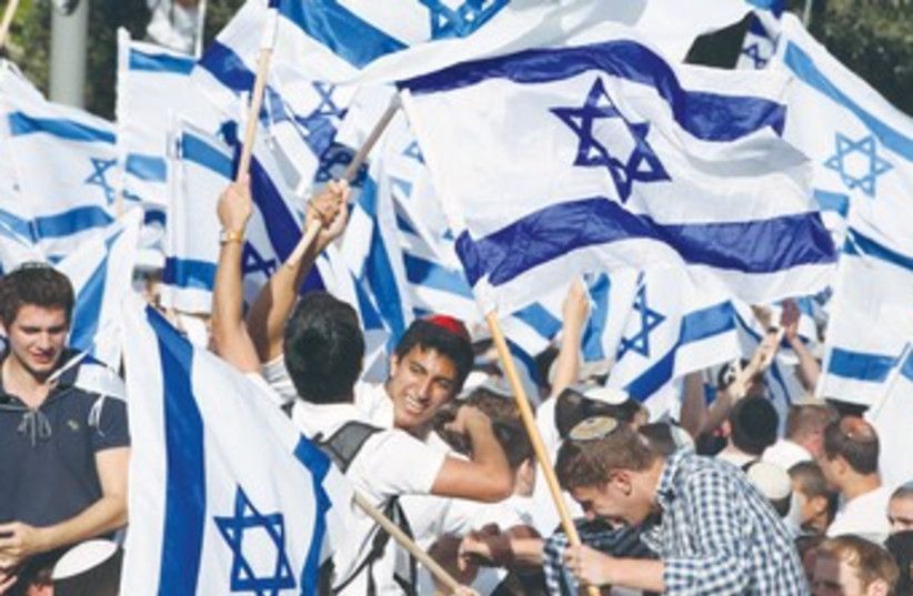 Zionist rally in Jerusalem 370 (photo credit: Marc Israel Sellem/The Jerusalem Post)