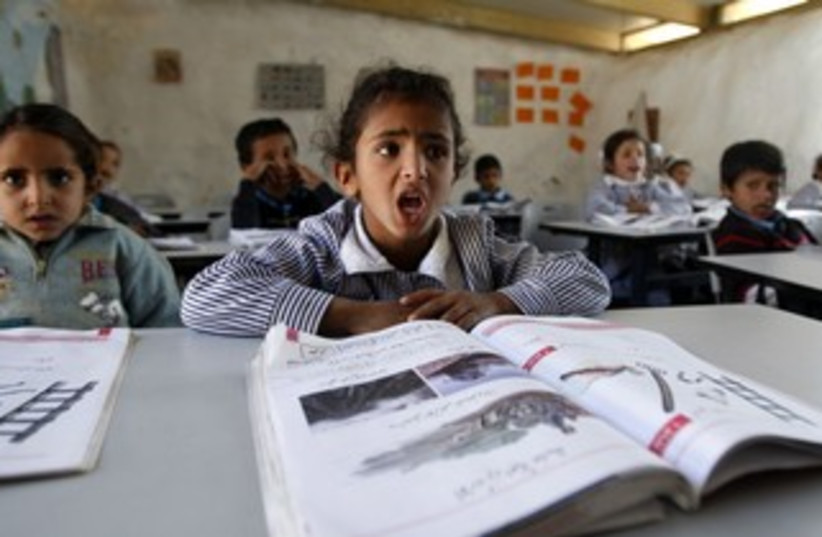 Palestinian schoolchildren (R370) (photo credit: REUTERS/Mohamad Torokman)