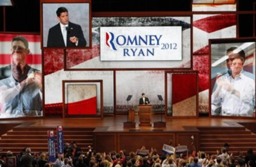 Paul Ryan R370 (photo credit: REUTERS/Mike Segar)