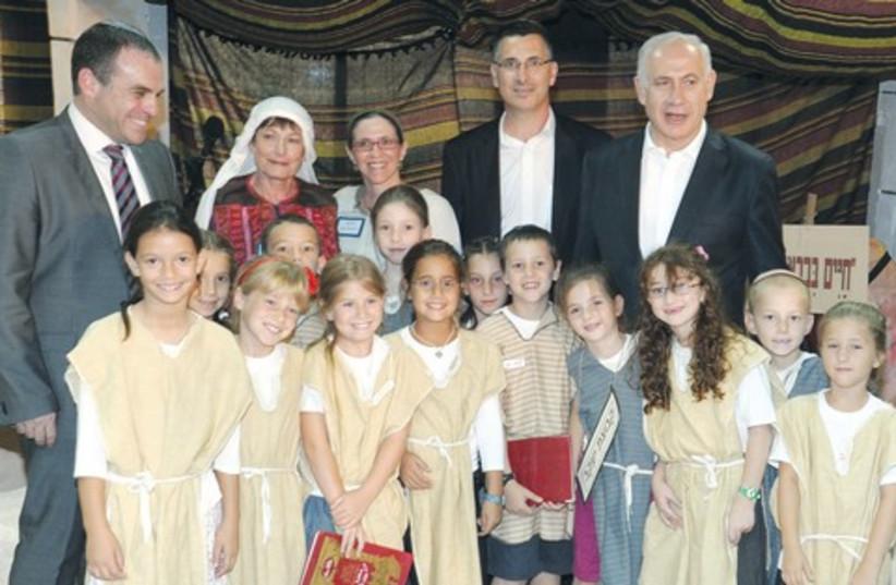 Netanyahu at elementary school 521 (photo credit: Moshe milner/GPO)
