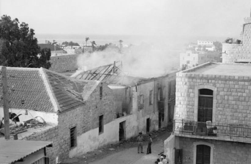Haifa Bomb