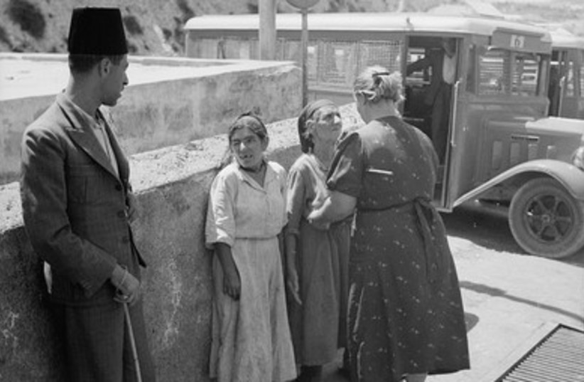 Seaarching a Jewish female