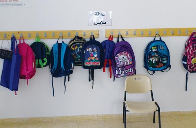 School bags (photo credit: Melanie Lidman)