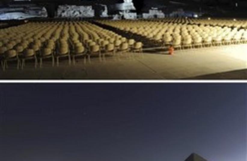 pyramids earth hour 248 88 ap (photo credit: AP)