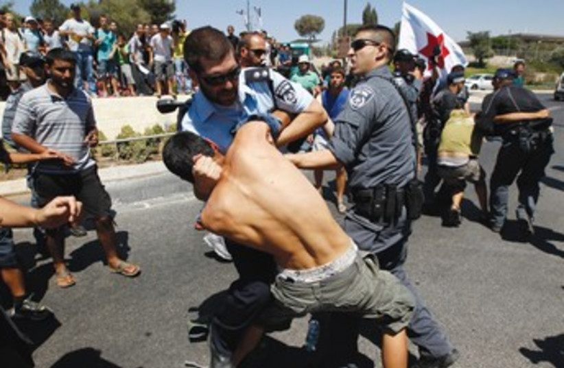 Youth Violence (R370) (photo credit: Ronen Zvulun/Reuters)