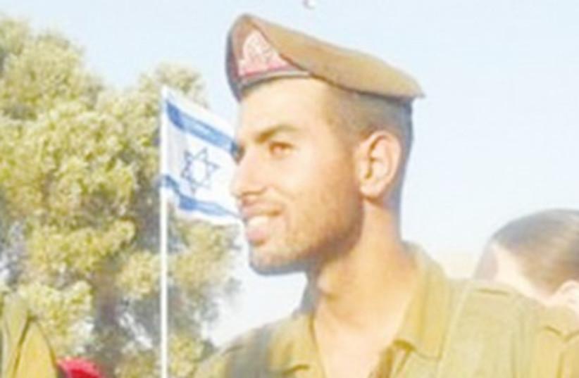 Fallen IDF soldier YEHONATAN BEN-YISHAI 370 (photo credit: Courtesy Ben-Yishai family)