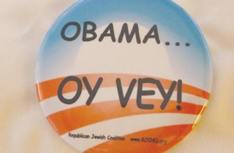 Obama Oy Vey 370 (photo credit: Hilary Leila Krieger)