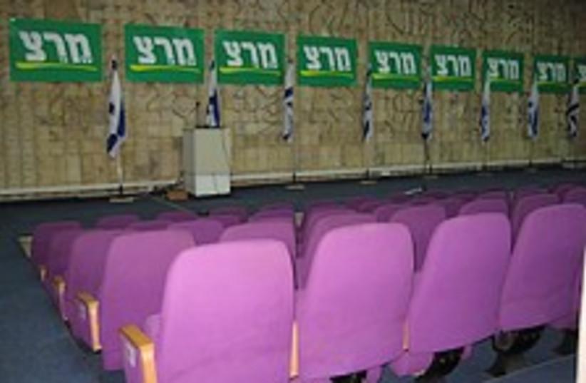 meretz hall 224.88 amir (photo credit: Amir Mizroch)