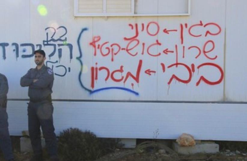 Begin=Sinai, Sharon=Gush Katif, Bibi=Migron.