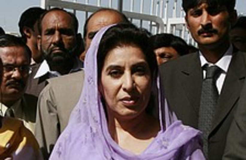 Fehmida Mirza 224 88 (photo credit: AP)
