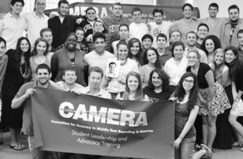 CAMERA 370 (photo credit: Courtesy Gilead Ini)