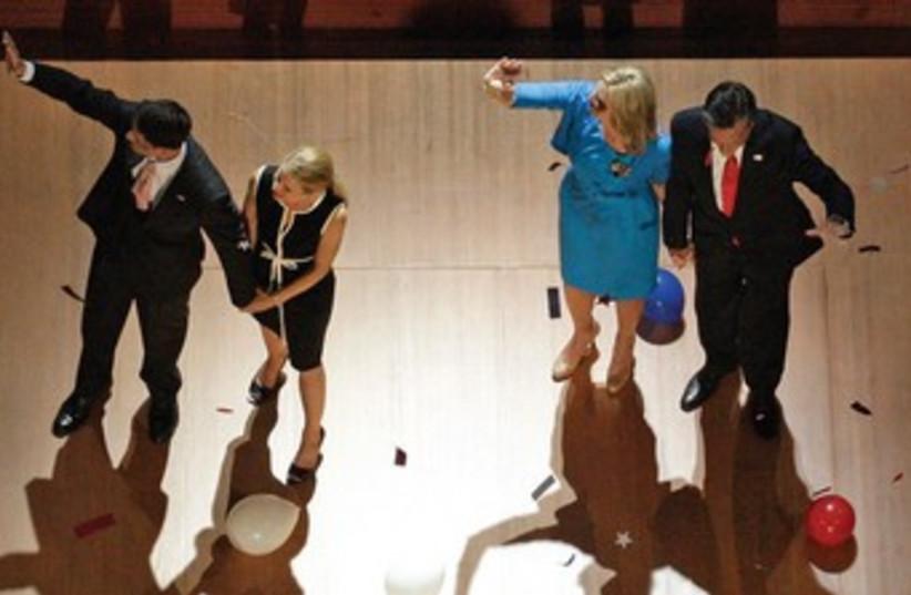 Republican convention 370 (photo credit: REUTERS)