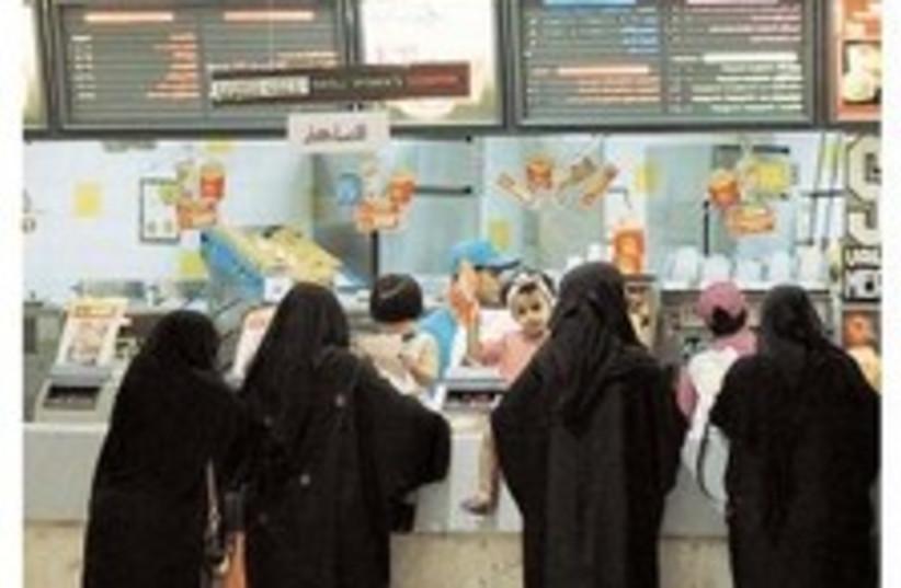 saudi women mcdonalds 248.88 ap (photo credit: AP)