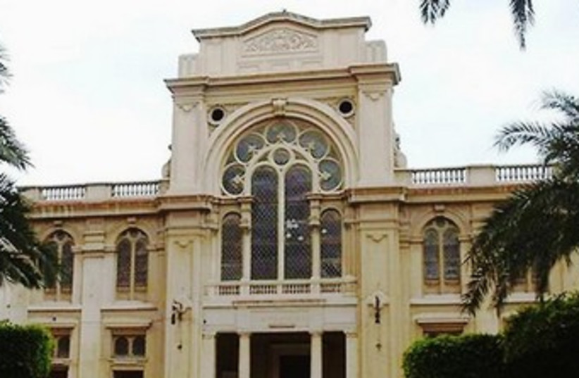 The Synagogue in Alexandria 370 (photo credit: Wikimedia Commons / Public Domain)