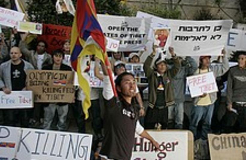 Tibet protest TA 224.88 (photo credit: AP)