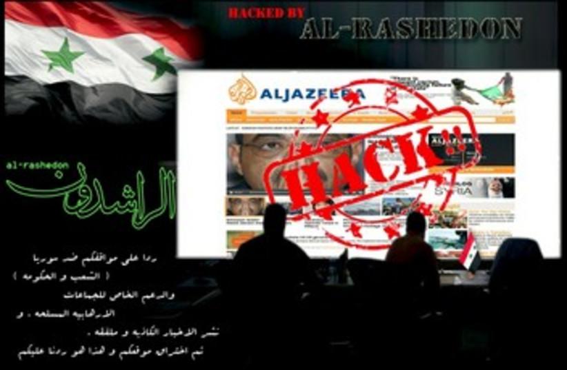 Al Jazeera site hacked 370 (photo credit: Screenshot)