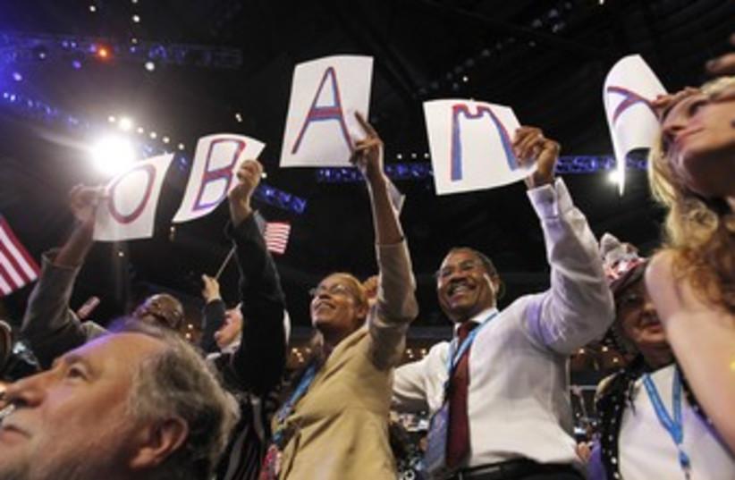 Democratic National Convention 370 (photo credit: REUTERS)