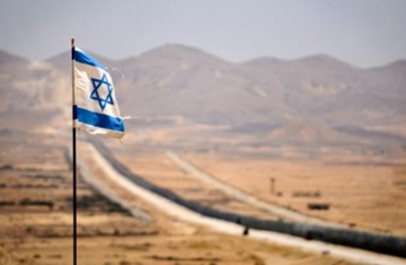 Israel-Egypt border fence 370 (photo credit: Hadas Parush)