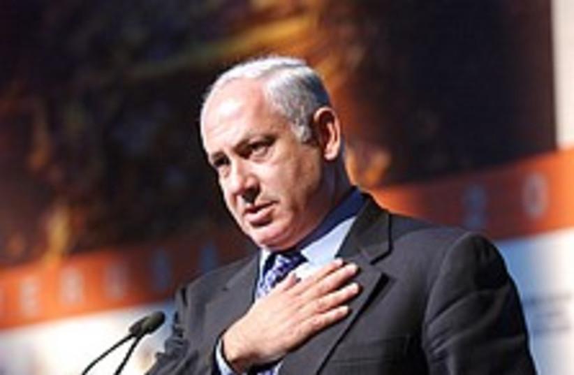bibi netanyahu frank 224 (photo credit: Ariel Jerozolimski)