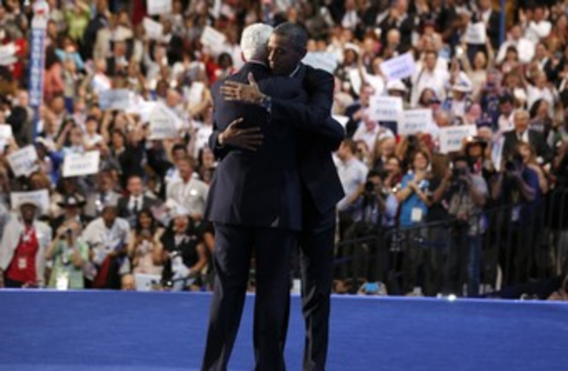 Clinton Obama (R370) (photo credit: REUTERS/Larry Downing)
