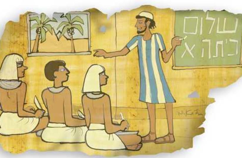 Egyptians learning hebrew  (photo credit: AVI KATZ)