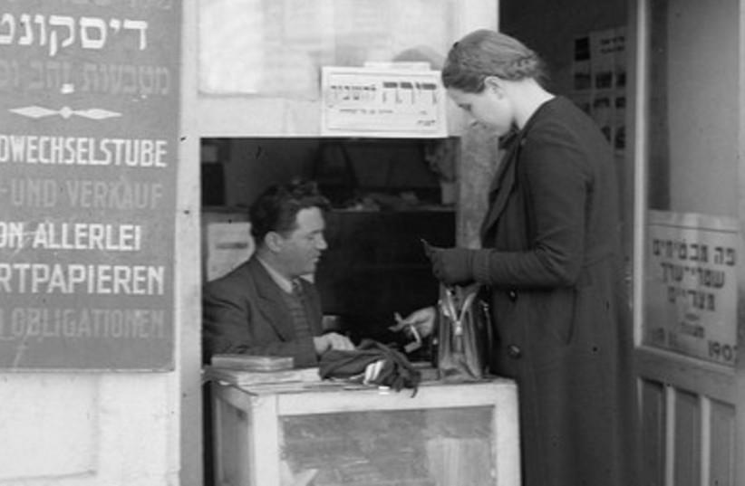 Woman customer at money changer