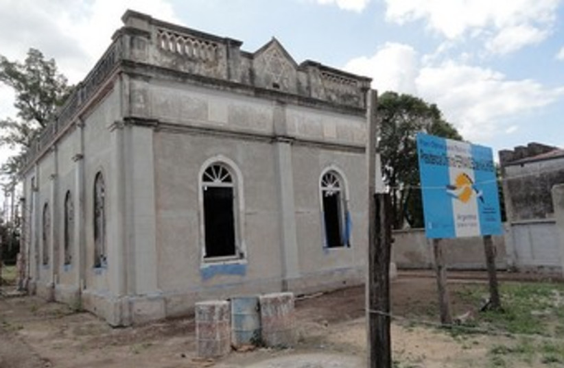 The Brener Synagogue in Moisés Ville, Argentina 370 (photo credit: Wikimedia Commons /  GNU Free / FLLL)