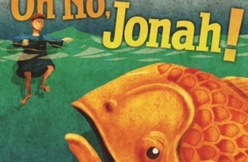 "Children's book ""Oh No, Jonah!"" 370 (photo credit: Kar-Ben Publishing)"
